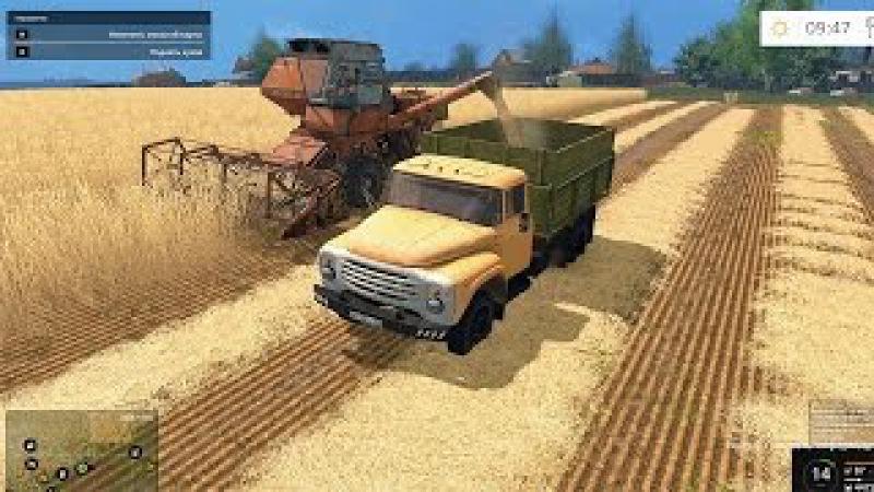 Farming Simulator 15 Балдейкино (Пшеница)