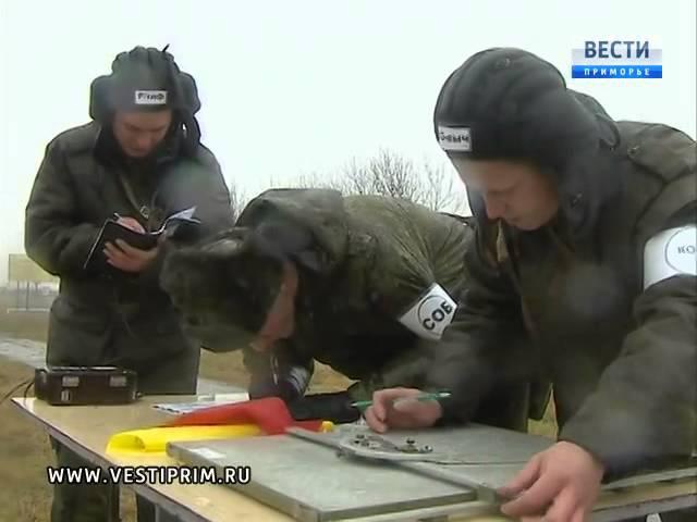 305 Гумбиненская Ордена Красной Звезды артиллерийская бригада признана лучшей в ...