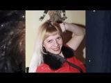 Марина Соболева -  Змея Подколодная