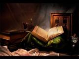 Azerice Quran 24 Cuz (Zumer_32 - Fussillet_46)