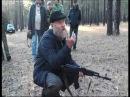 Русский рукопашный бой Вил Васильевич Кудревич