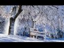 Новогодняя мелодия Микаэл Таривердиев Снег над Ленинградом