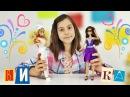 Игры для девочек с Барби Тереза - супер шпионка! Видео про кукол в мультике Барби