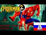 Прохождение Spider-Man 2 Enter Electro #2 - Сюжетный режим часть 2