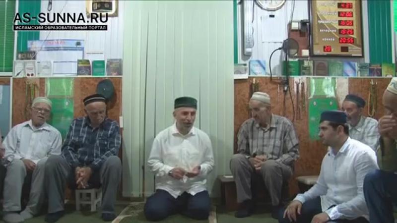 О важности чтение Корана по махраджу -Алихаджи Аль-Кикуни- [darululum.ru]