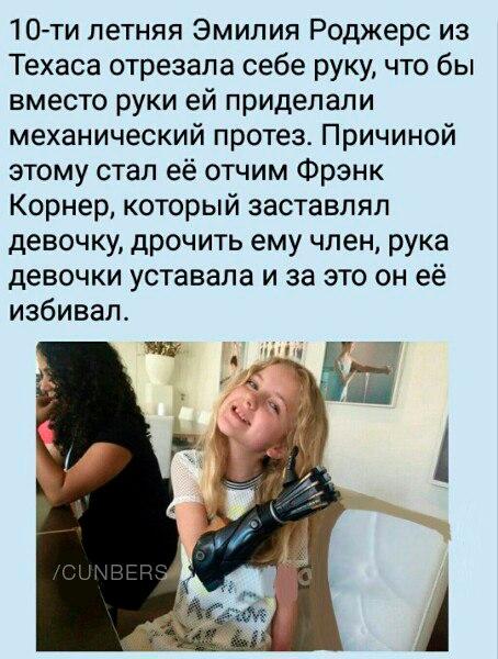 Фото №456249884 со страницы Алексея Скосырева