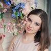 Nadezhda Dementyeva