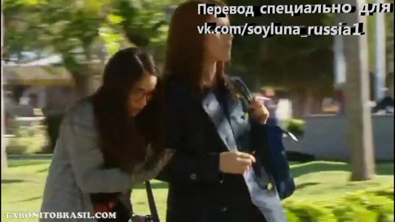 Soy Luna - Нина скрывается от Гастона и Маттео - 51 серия