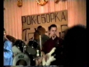 Группа Форсаж на Рок-сборке Течение-2003
