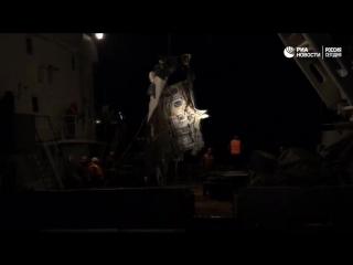 Операция в Черном море