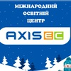 Axis Linguistic-Centre