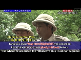 (ENG SUBBED) Gaki No Tsukai #1302 (2016.04.24) - Testing Bonds without Phones (Part 2) HS by Tofupandafansubs