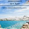 Недвижимость на Крите от Aslanidis Estate