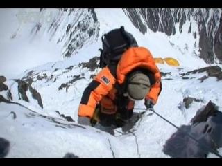 Эверест - За Гранью Возможного 2 сезон 6 серия из 8 / Everest - Beyond the Limit (2007)