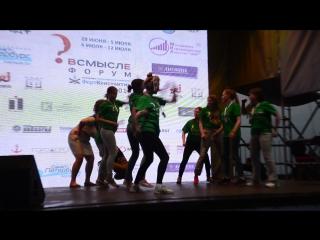 Танец дикого племени Мадагаскара