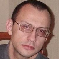 Sergey Postrash