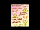 «Ксюнечка» под музыку С ДНЁМ РОЖДЕНИЯ - С Днем рождения Моё Любимое маленькое Солнышко! С днем рождения Моя взрослая