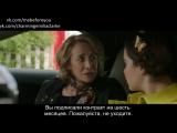 Удаленные сцены из фильма «До встречи с тобой» ›› 2016 (русские субтитры)