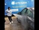 Big Love Help 7 мая Помогаем мыть машину biglovehelp