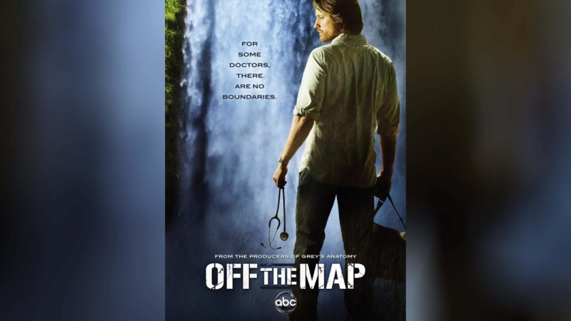 Без координат (2011) | Off the Map