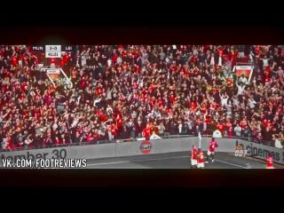 Первый гол Поля за МЮ | OD7 | vk.com/footreviews