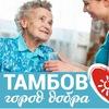 """Благотворительный фонд """"ПРЕОДОЛЕНИЕ"""""""