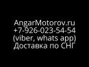 Передний стабилизатор Mercedes X166 GL W166 C292 ML GLE a1663203411 a1663202811