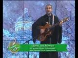 «Дети, как Ангелы» сл. монаха Лазаря (В.Афанасьева), муз. диакона Сергия Учанейшвили