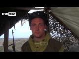 Боец бригады «Призрак» «Док» о минских соглашениях и любви на войне