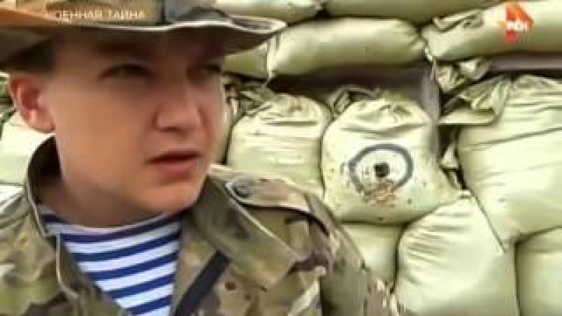 Лётчица или налётчица Кто такая Надежда Савченко Украина Россия 2016