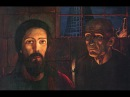 ФЁДОР ДОСТОЕВСКИЙ. Братья Карамазовы. Библейский сюжет