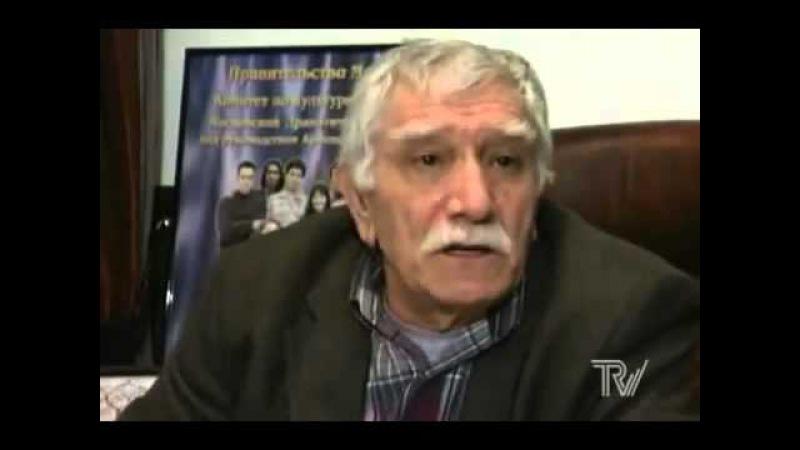 Ermeni Xalq Artisti Azerbaycan haqqinda