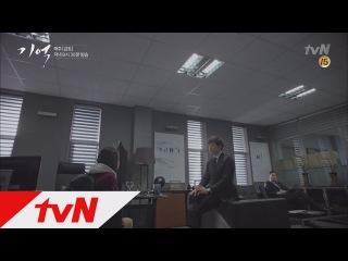 [Видео] 160402 Отрывок с Чуно @ tvN