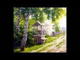 Георгий ВИНОГРАДОВ - Хороши весной в саду цветочки