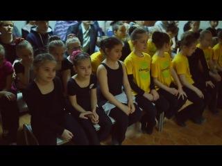Народный коллектив ансамбль эстрадного танца- Свободны Стиль- Классический танец