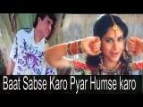 Govinda Hit Song Baat Sabse Karo Pyar Humse karo | Romentic Song |Teri Payal Mere Geet | Meenakshi