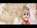 Кругосветное путешествие вместе с Хрюшей - Европа и Азия - География для детей
