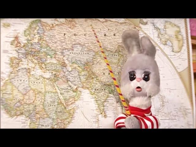 Кругосветное путешествие вместе с Хрюшей Европа и Азия География для детей