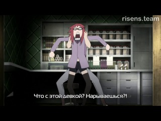 Naruto: Shippuuden 485 серия / Наруто: Ураганные хроники русские субтитры Risens Team