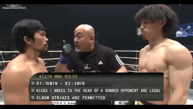 Yusuke Yachi vs Mario Sismundo RIZIN Openweight World GP 2nd Round