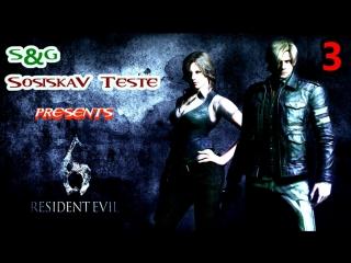 Прохождение Resident Evil 6 [Кооператив] - #3 Большие толстые зомби