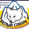 Студенческий Спортивный Клуб УГМУ