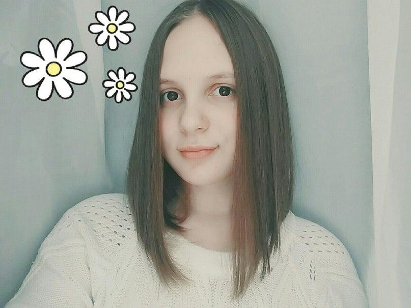 Вероника Гладышева |