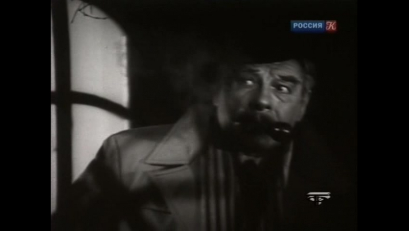 Мегрэ и старая дама Вячеслав Бровкин 1974 ч 2