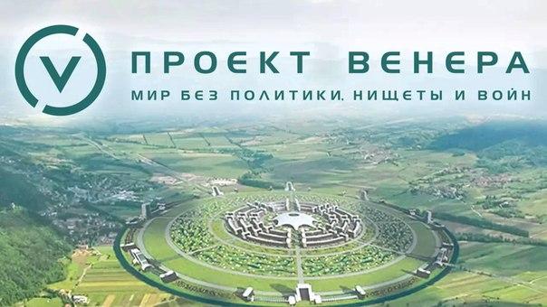 документальные фильмы про чернобыль онлайн смотреть