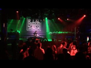 Burak Yeter в ночном клубе