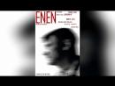 Енен (2009) | Enen