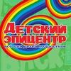 """ТС """"Детский Эпицентр"""""""
