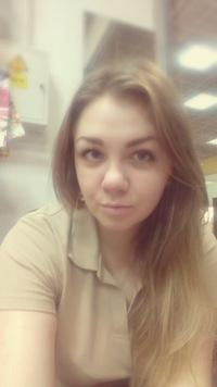 Екатерина Торопова