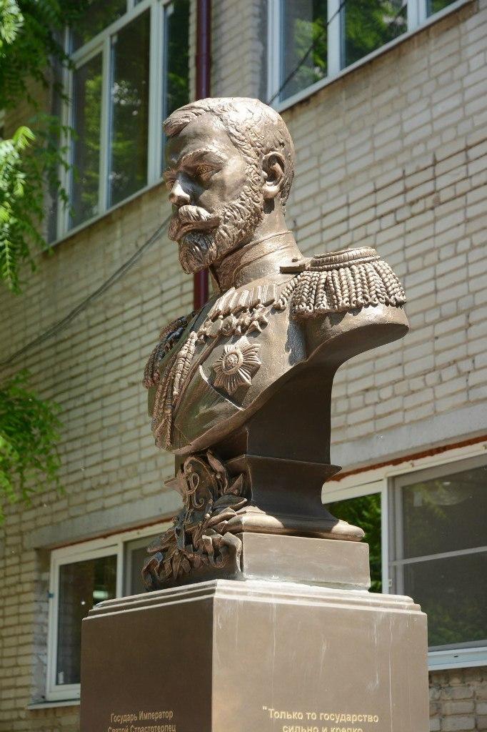 В Ростове-на-Дону установили бюст императора Николая II